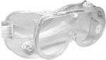 Очки защитные (с непрямой вентиляцией), FIT, 12217