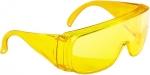 Очки защитные открытого типа, желтые, ударопрочный поликарбонат, СИБРТЕХ, 89157