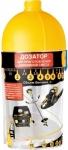 Универсальный дозатор для приготовления топливной смеси, DENZEL, 96306